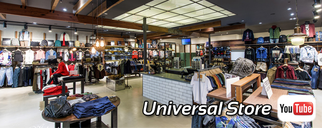 Interior design video highlights / Universal Store Doncaster project