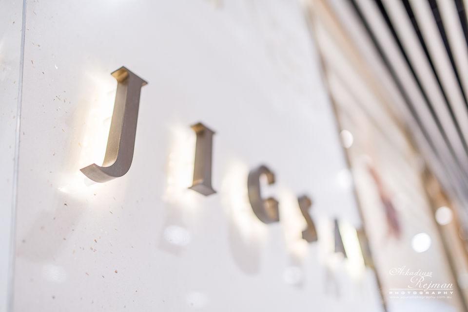 Jigsaw-EMP_-0042